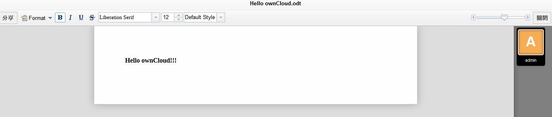 edit_file