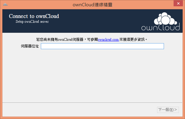 owncloud connect