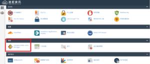 WordPress教學-如何優化WordPress網站載入速度,LiteSpeed cache安裝設定教學|遠振資訊